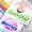 Японские подгузники и детская косметика #263561