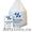 Белый цемент Алборг - CEM I 52, 5N (М600) в мешках и биг-бэгах  #509266