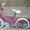 для девочки велосипед #689461