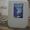 Универсальное моющее средство (жидкое мыло)  #830788