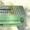 Магнитные плиты.    ООО ПКФ «Станкодеталь» предлагает плиты магнитные:    Плита  #1143332