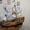 модель парусника пакетбот Святой Петр #1273900