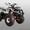 Продаем подростковый квадроцикл модель m54-g8+
