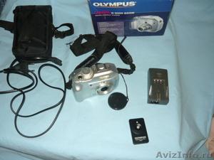 Фотоаппарат Olympus c - 5000 Zoom - Изображение #2, Объявление #1129719