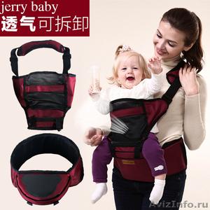 Хипсит Jerry Baby – детская переноска без проблем! - Изображение #3, Объявление #1341893