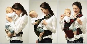 Хипсит Jerry Baby – детская переноска без проблем! - Изображение #2, Объявление #1341893