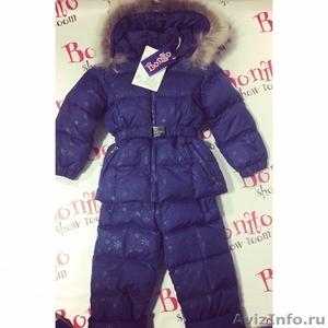 Роскошный зимний костюм. Новый - Изображение #1, Объявление #1508568
