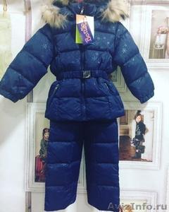 Роскошный зимний костюм. Новый - Изображение #2, Объявление #1508568
