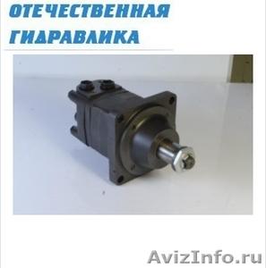 Гидромотор  OMТ 200 - Изображение #1, Объявление #1610768