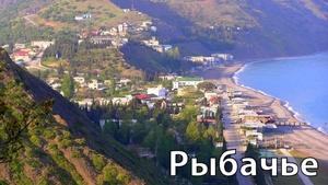 Бюджетный отдых на южном берегу Крыма ! Цена от 350 руб - Изображение #1, Объявление #1706019