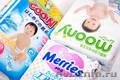 Японские подгузники и детская косметика