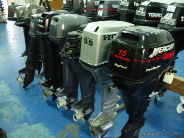 лодочные моторы б у продать