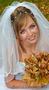 Cъёмка видео на вашей свадьбе