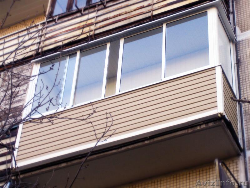 Балконы и лоджии в ростове-на-дону, продам, куплю, окна в ро.