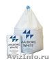 Белый цемент Алборг - CEM I 52, 5N (М600) в мешках и биг-бэгах