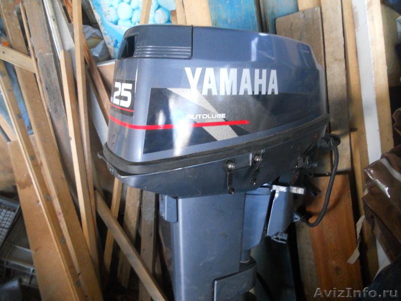 лодочные моторы yamaha ростов на дону