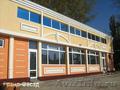 Ремонт,  отделка,  утепление фасадов зданий.