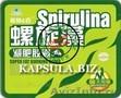 Сжигатель жира Спирулина-120 Оптом 28$