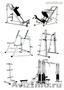 Профессиональные тренажеры под заказ - Изображение #3, Объявление #648319