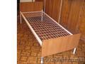 кровати одноярусные, кровати двухъярусные металлические для пансионатов, турбаз - Изображение #6, Объявление #695639
