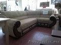 Мягкая Мебель ,  по ценам производителя