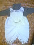 одежда для самых маленьких б/у. От рождения до 6 месяцев.