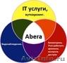Монтаж систем видеонаблюдения,  СКУД,  IT услуги