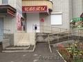 Сдается магазин 65 кв на Миронова 2г
