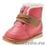 обувь для малышей.