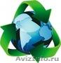 Утилизация и переработка отходов