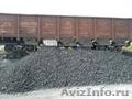 продажа уголь антрацит от производителя марки АО,  АКО,  АК,  АМ,  АС.