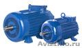 Электродвигатели по выгодным ценам, Объявление #1320057