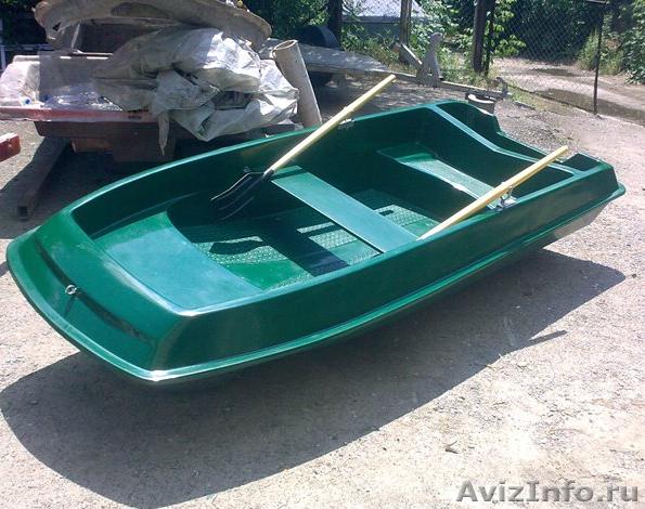 лодка стеклопластиковая омега