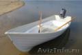 Стеклопластиковая лодка DELTA 430