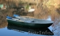 Стеклопластиковая лодка Спринт Б