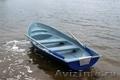 Стеклопластиковая лодка Волжанка