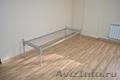 Металлические кровати эконом-класса - Изображение #3, Объявление #1470174