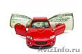 Срочный выкуп авто в Ростове