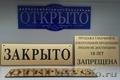 Фрезеровка, гравировка. Изделия на заказ - Изображение #8, Объявление #1551295