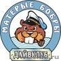 На майские праздники - дайв-программа рэки Севастополя