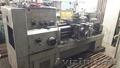 токарно-винторезный станок  (токарный) ТС-75