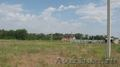 10 сот в коттеджном поселке Щепкино - Изображение #2, Объявление #1625216