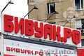 Объемные буквы. Световые буквы изготовление в Ростове.  - Изображение #5, Объявление #1224722