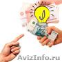 Инвестируем в выгодные идеи