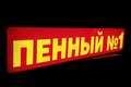 Световые короба и вывески. Световой короб заказать недорого в Ростове. - Изображение #10, Объявление #959405