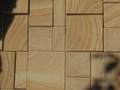 Плитка пиленная из камня песчаника природного