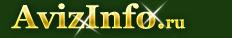 Фитоверм-1% -инсектицид в Ростове-на-Дону, продам, куплю, биопрепараты в Ростове-на-Дону - 647203, rostov-na-donu.avizinfo.ru